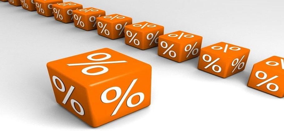 Низкие проценты по кредитам