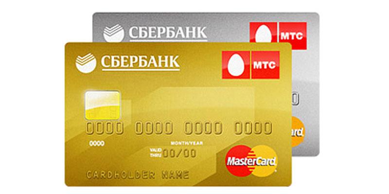 Банковская карта МТС