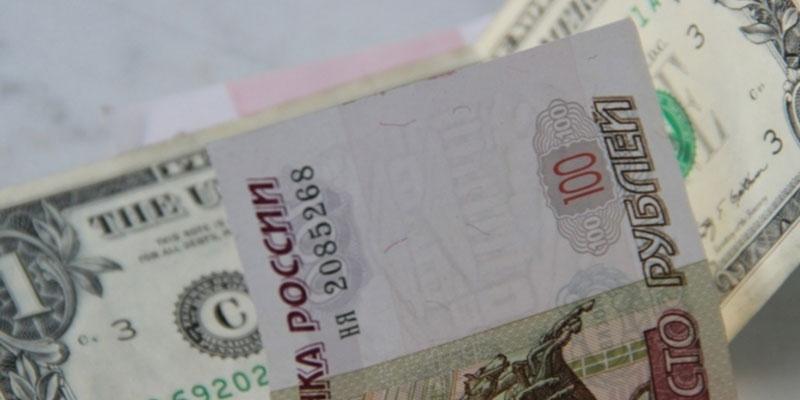 узнаём курс доллара