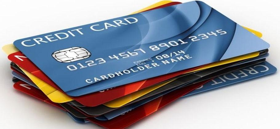 отличие кредитной карты