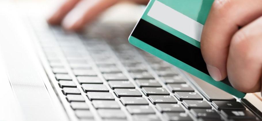 берем кредит через интернет