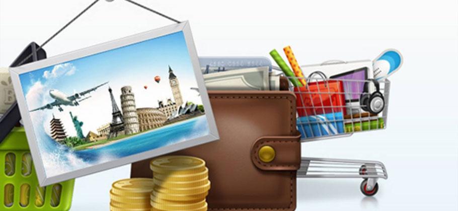 Кредит на потребительские нужды