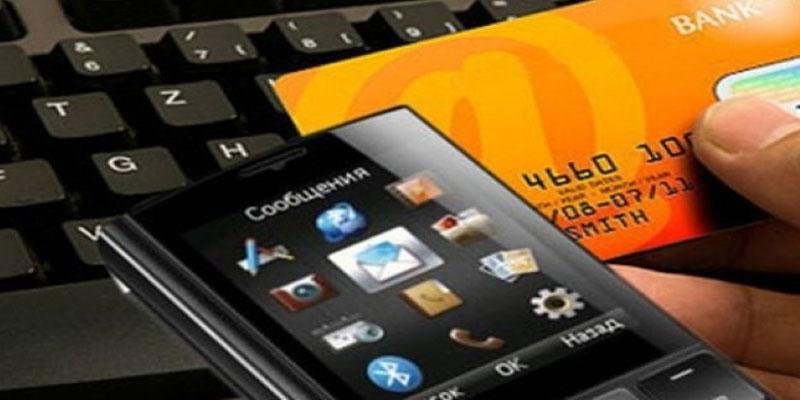 Оплата мобильного телефона с карты