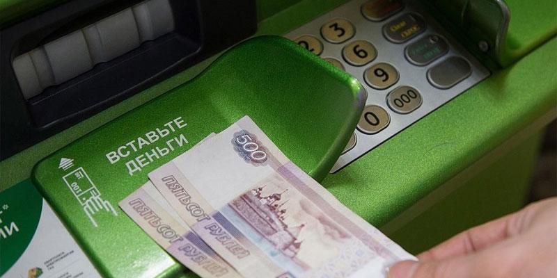 Оплата штрафов ГИБДД и налогов
