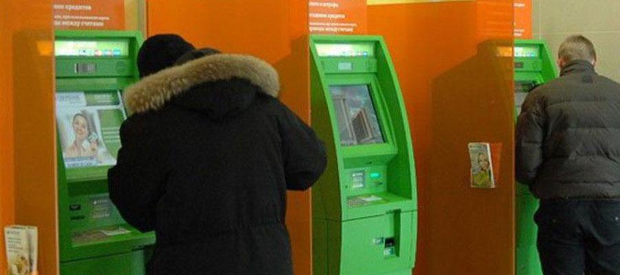 оплатить кредит через банкомат