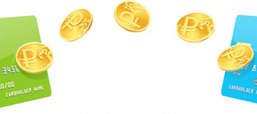 Как отменить операцию в яндекс деньги