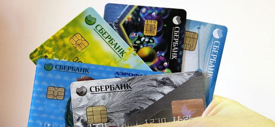 получить кредитную карту сбербанка