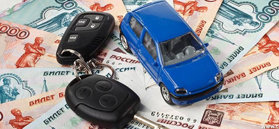Продажа залоговых автомобилей