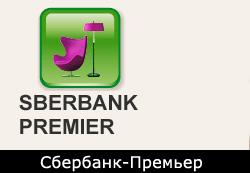 досрочный перевыпуск кредитной карты моментум сбербанка