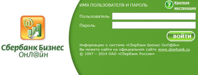 Рс Банк Программа Инструкция - фото 8