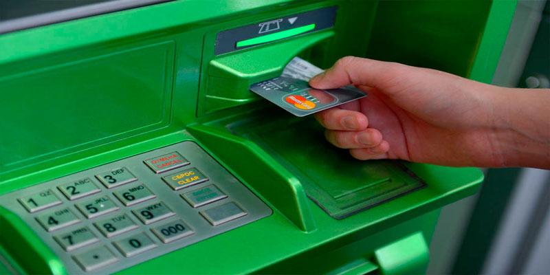Сбербанк пропадают деньги со счета